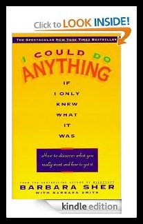 I Could Do Anything If I Only Knew What It Was